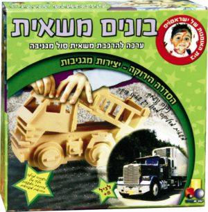 הסדרה הירוקה בונים משאית