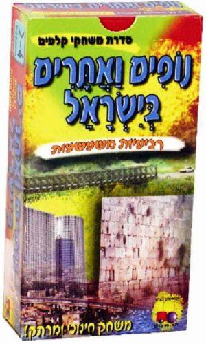 רביעיות נופים ואתרים בישראל