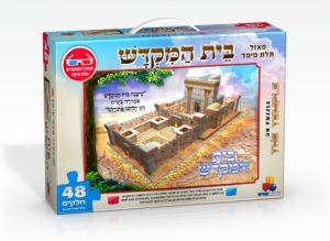 פאזל תלת מימד בית המקדש 48 חלקים
