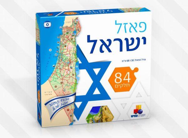 פאזל מפת ישראל 84 חלקים