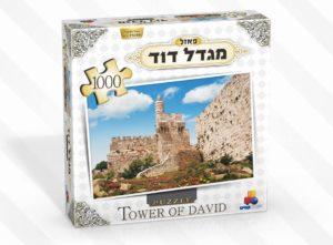פאזל 1000 חלקים מגדל דוד