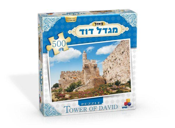 פאזל 500 חלקים מגדל דוד