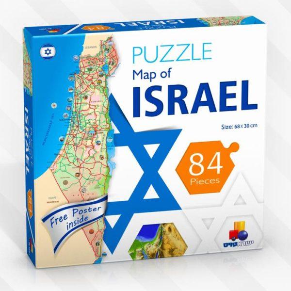 פאזל מפת ישראל אנגלית 84 7559